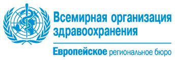 who-europe-logo-ru.png